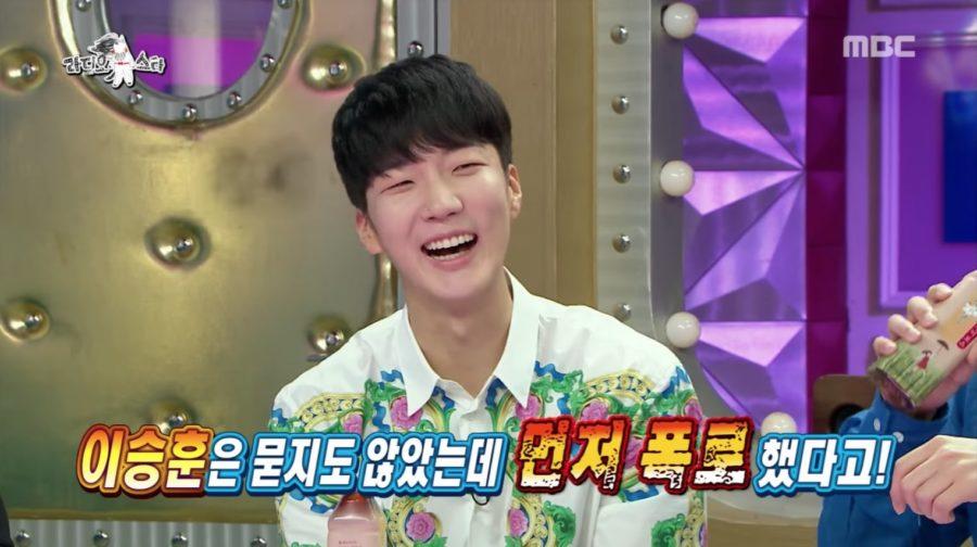 Lee Seung Hoon de WINNER revela que estuvo saliendo con una celebridad famosa y da 3 consejos para tener citas con estrellas
