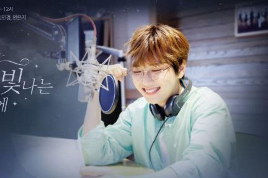 """Sandeul de B1A4 elegido como nuevo DJ para programa de radio de larga duración """"Starry Night"""""""