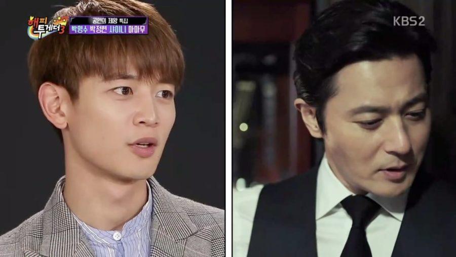 Minho de SHINee habla sobre su amistad con Jang Dong Gun