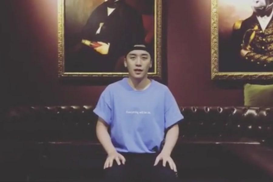 """Seungri de BIGBANG participa en el """"Ice Bucket Challenge 2018"""" + Divertidamente nomina a Justin Timberlake, Ariana Grande y Drake"""