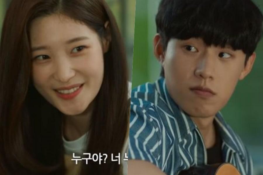 """Kim Sung Cheol no puede ocultar sus sentimientos por Jung Chaeyeon de DIA en los teasers de """"to. Jenny"""""""