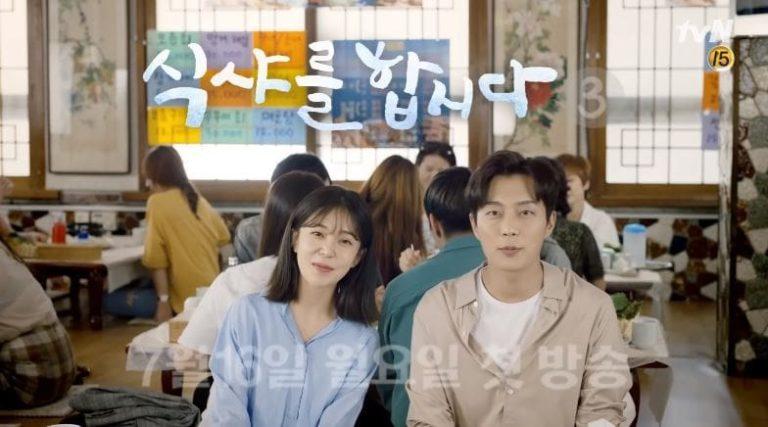 """Yoon Doojoon de Highlight y Baek Jin Hee bromean adorablemente mientras filman """"Let's Eat 3"""""""