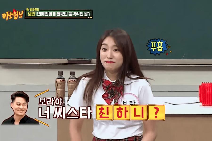 Bora revela cómo fue sorprendida por lo que dijo Lee Seo Jin después de la disolución de SISTAR