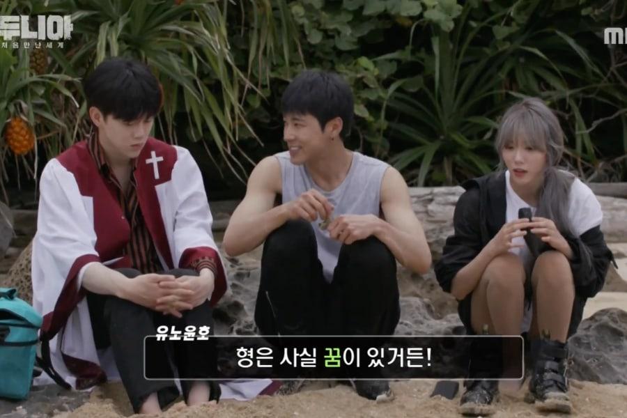 Kwon Hyun Bin, Yunho de TVXQ y Luda de WJSN revelan los sueños que quieren cumplir en el futuro