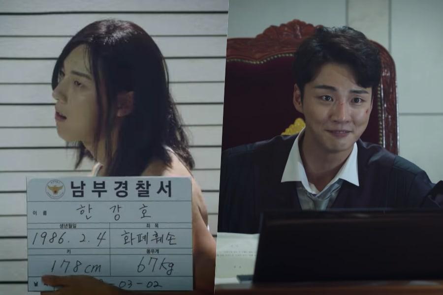 "Yoon Shi Yoon interpreta a un criminal y a un juez en teaser revelado de ""Your Honor"""