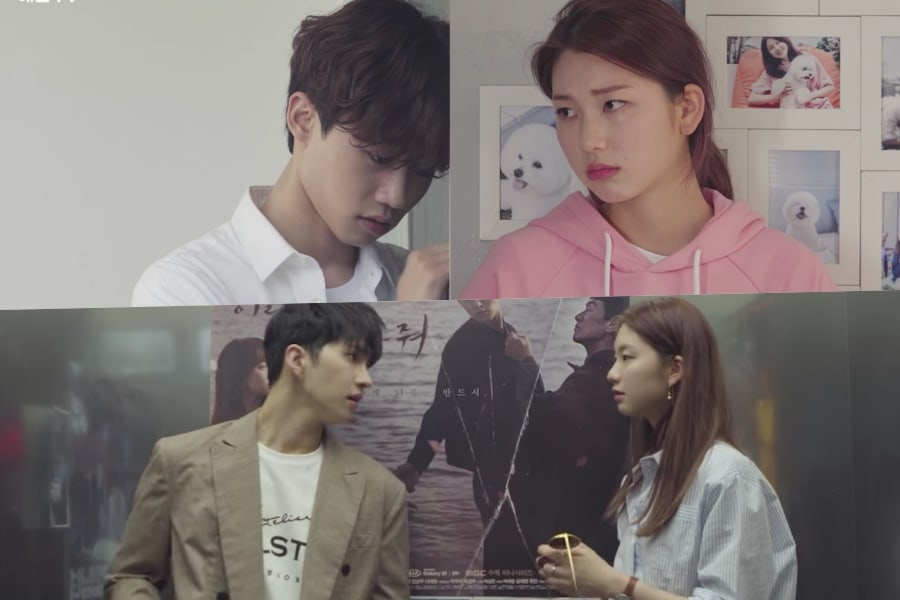 Park Ji Bin, Kim Jin Kyung, y Ken de VIXX protagonizan un divertido teaser de un nuevo drama
