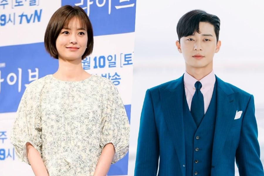 "Jung Yoo Mi se reúne con Park Seo Joon a través de un cameo en ""What's Wrong With Secretary Kim"""