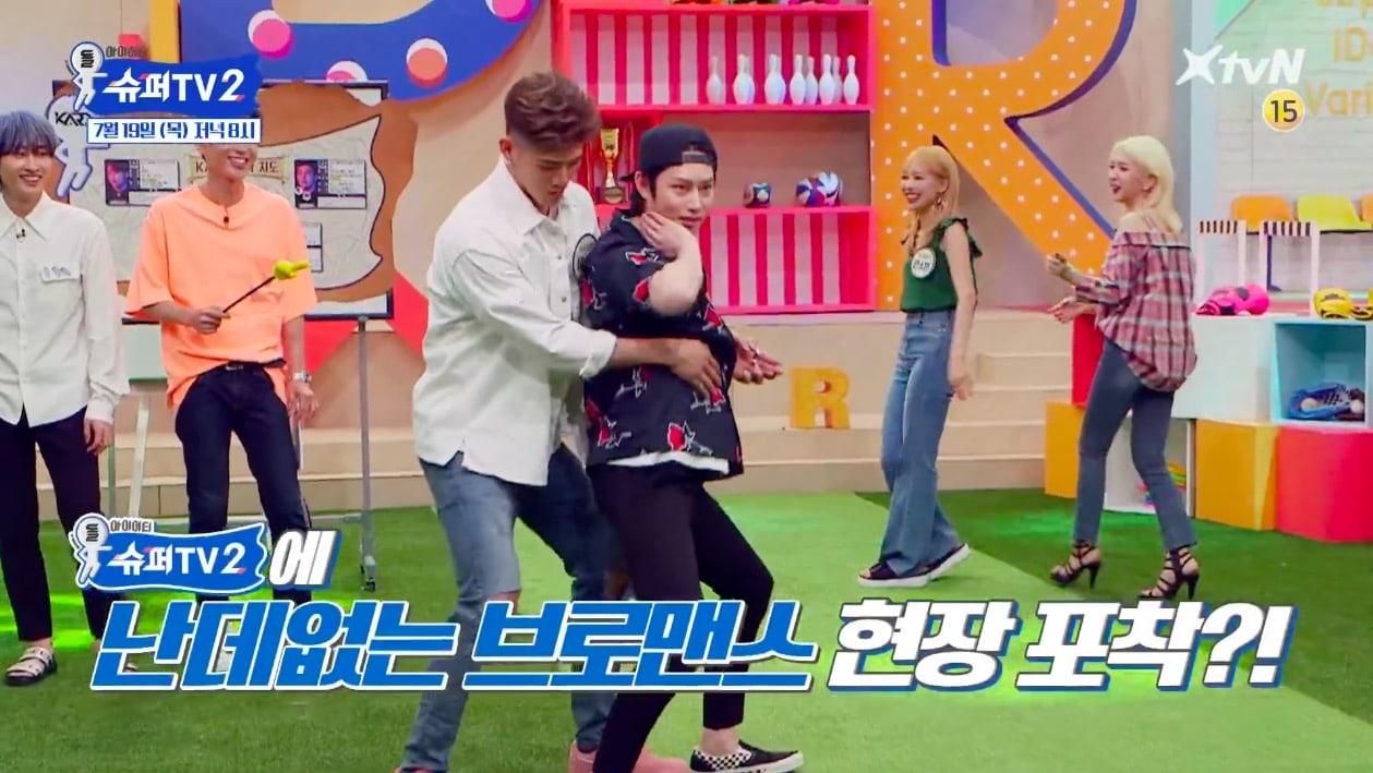 """Super Junior y KARD se acercan y se vuelven competitivos en divertida vista previa de """"Super TV 2"""""""