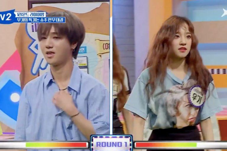 Yesung de Super Junior y Yuqi de (G)I-DLE se enfrentan en una batalla de coreografía de Super Junior