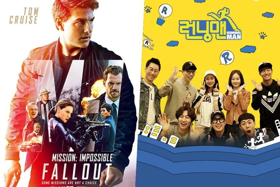 """Tom Cruise, Henry Cavill y Simon Pegg de """"Mission: Impossible"""" en conversaciones para aparecer en """"Running Man"""""""