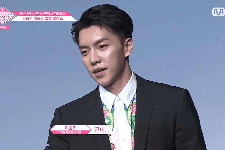 Lee Seung Gi revela que quería renunciar a ser cantante después de su debut