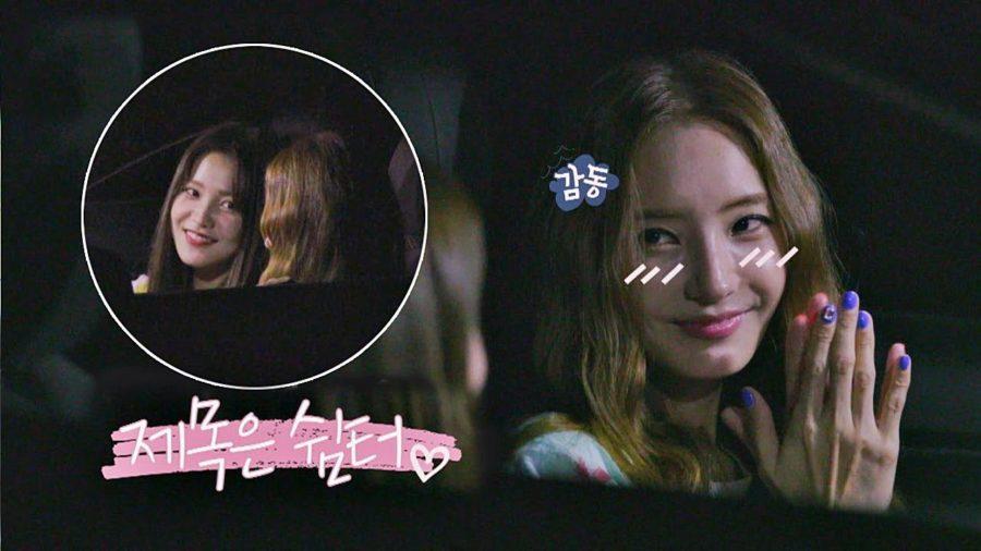 """Yeri de Red Velvet compone conmovedora canción para Han Chae Young en """"Secret Sister"""""""
