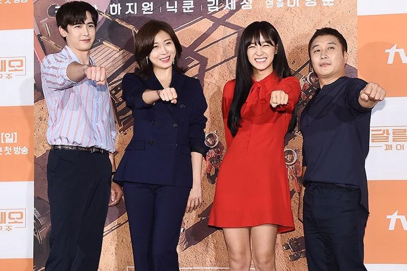 Nichkhun, Ha Ji Won, Kim Sejeong y Kim Byung Man hablan sobre su nuevo programa de variedades de ciencia ficción