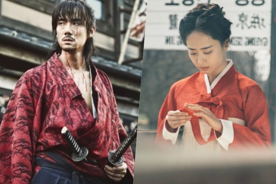 """Yoo Yeon Seok y Kim Min Jung dicen mucho sobre sus personajes con su vestimenta de época en """"Mr. Sunshine"""""""