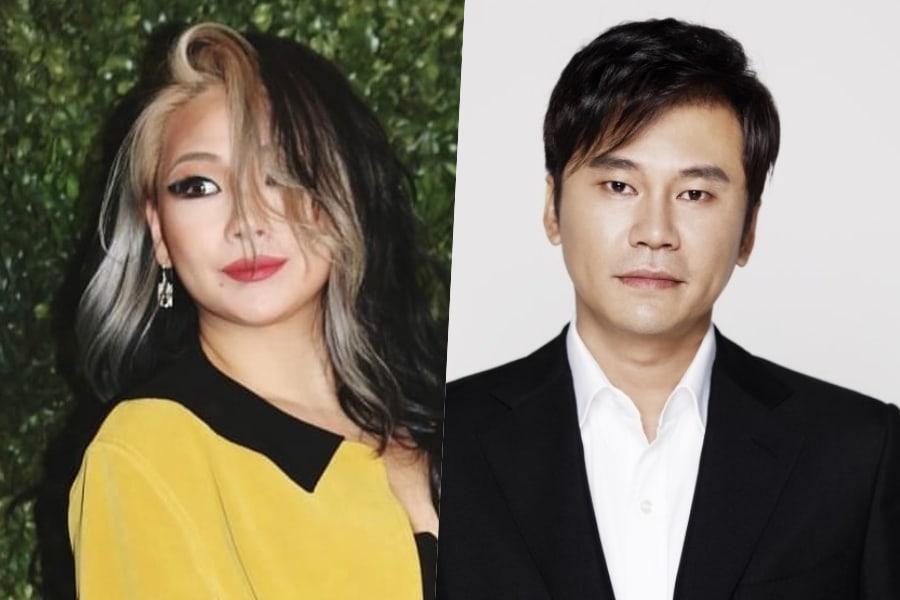 CL se enfrenta públicamente a Yang Hyun Suk por no responder a sus mensajes de texto