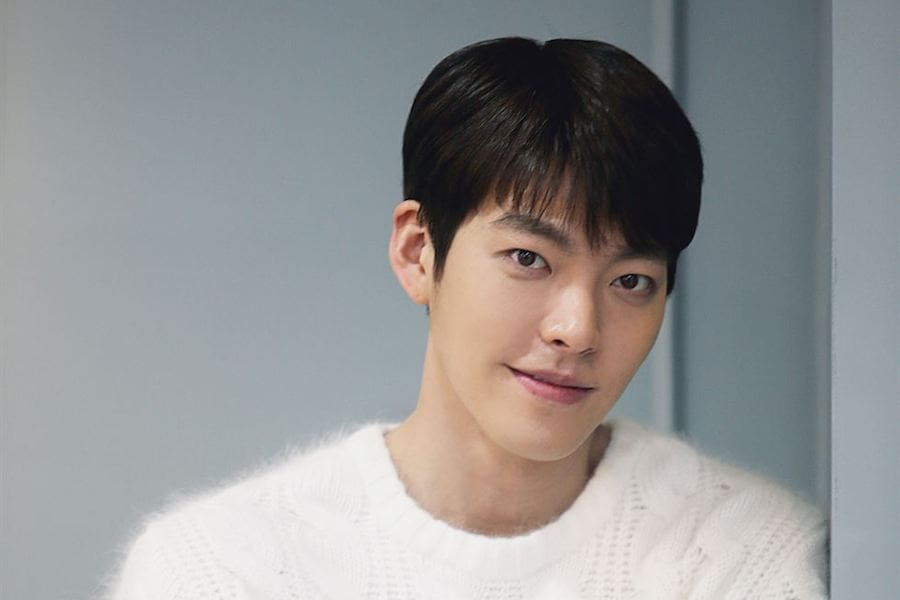 La agencia de Kim Woo Bin celebra su cumpleaños con un cálido mensaje