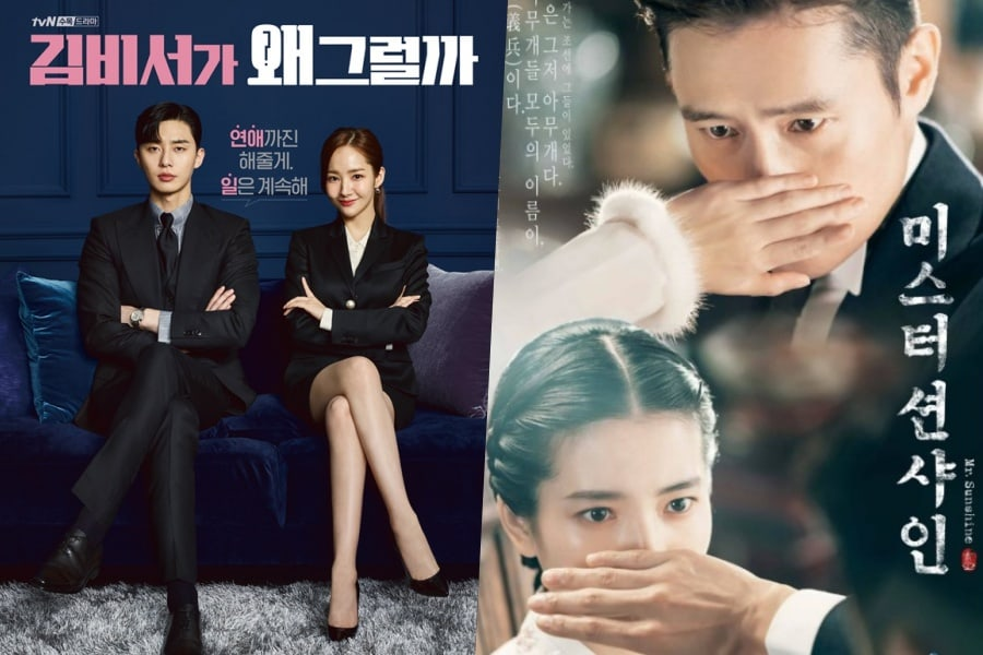 """What's Wrong With Secretary Kim"" y ""Mr. Sunshine"" encabezan la lista de dramas más comentados"