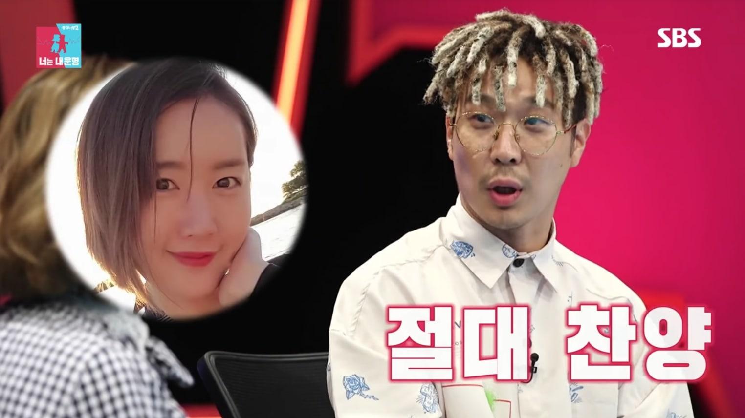 HaHa habla de por qué casi no pelea con Byul, revela su amor por la ropa conjuntada de familia