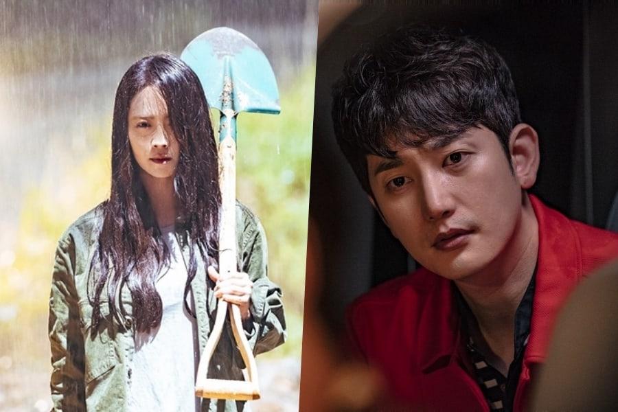 La nueva comedia romántica de terror de Song Ji Hyo y Park Shi Hoo ofrece un primer vistazo intrigante de sus protagonistas