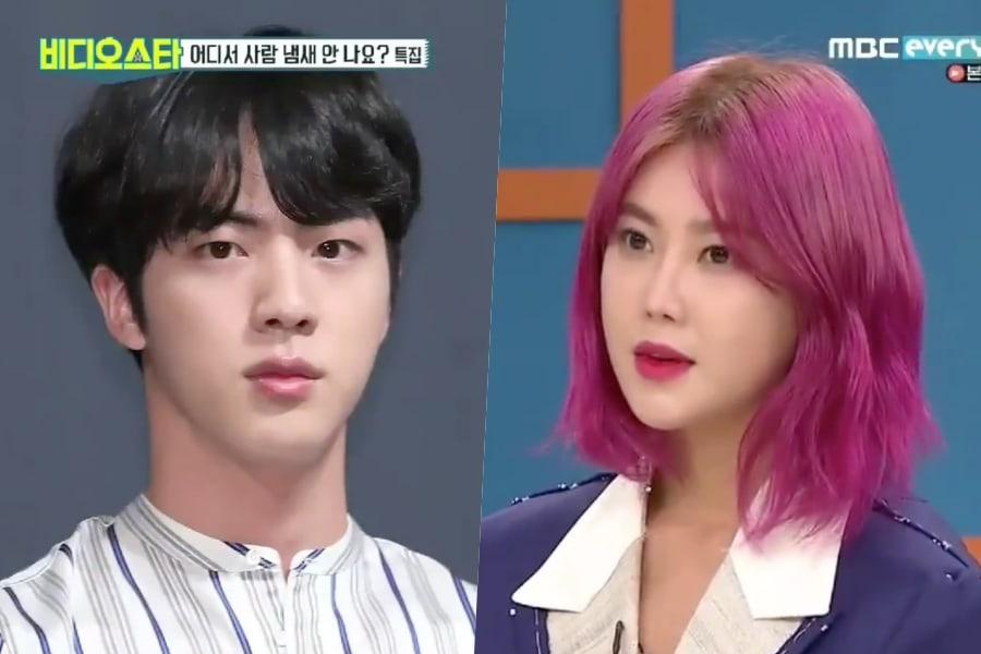 Jin de BTS recibe halagos de Solbi por su amable personalidad