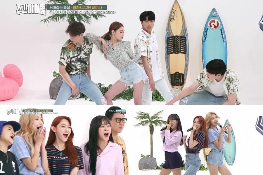 """Chungha y gugudan SEMINA arrasan con los retos de baile en """"Weekly Idol"""""""