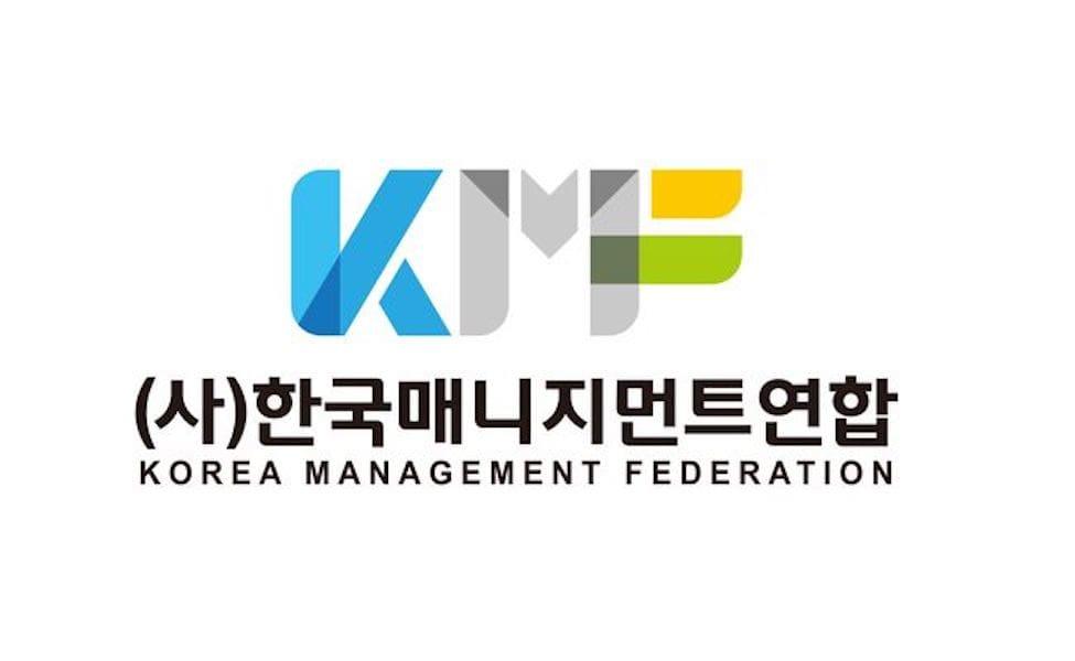 La Federación de Gestión de Corea discute los planes para resolver las controversias sobre la manipulación de charts
