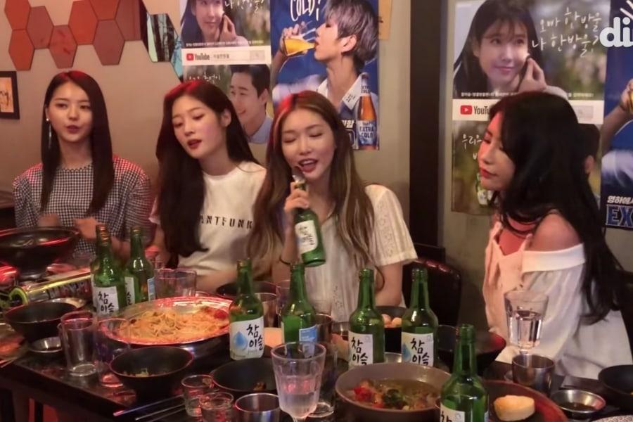 """Chungha hace un lip sync de """"Love U"""" en una presentación alegre con alcohol junto a Nayoung de PRISTIN, Jung Chaeyeon y Huihyeon de DIA"""