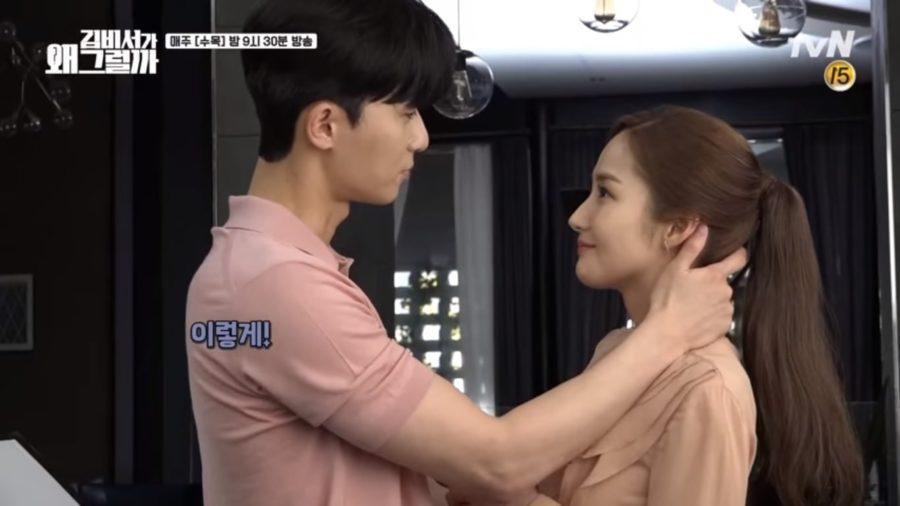"""Park Seo Joon y Park Min Young son profesionales mientras filman escenas cursis y dulces para """"What's Wrong With Secretary Kim"""""""
