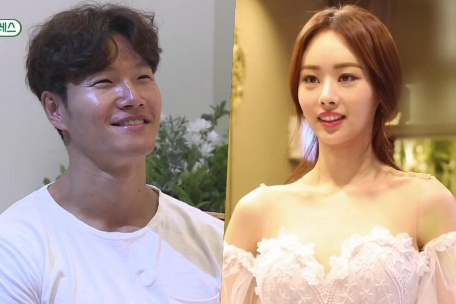 Kim Jong Kook habla con su sobrina sobre el matrimonio y ofrece cantar en su boda