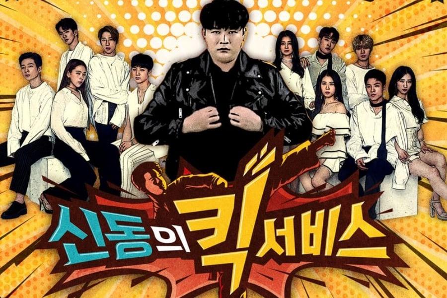 Shindong de Super Junior y otros ídolos participarán en el nuevo proyecto de debut de K-Tigers Zero