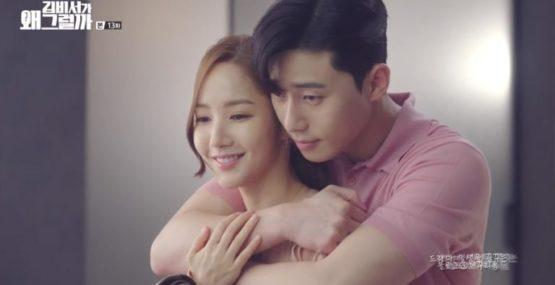 secretary-kim-park-seo-joon-park-min-young1-768×430