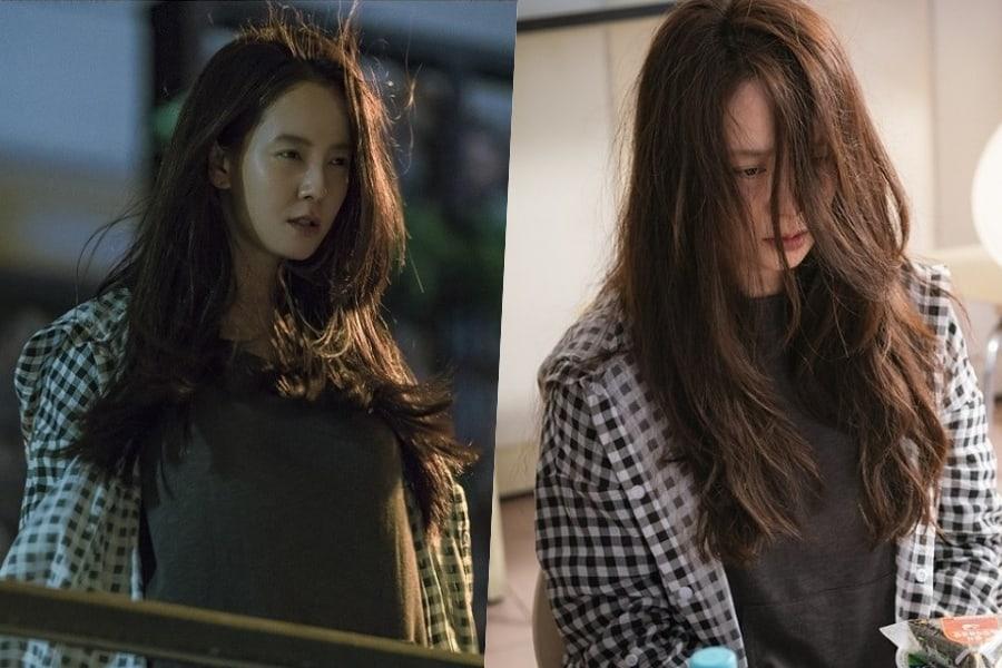 """Song Ji Hyo se transforma de una persona impresionante a una desafortunada en """"Lovely Horror-vely"""""""