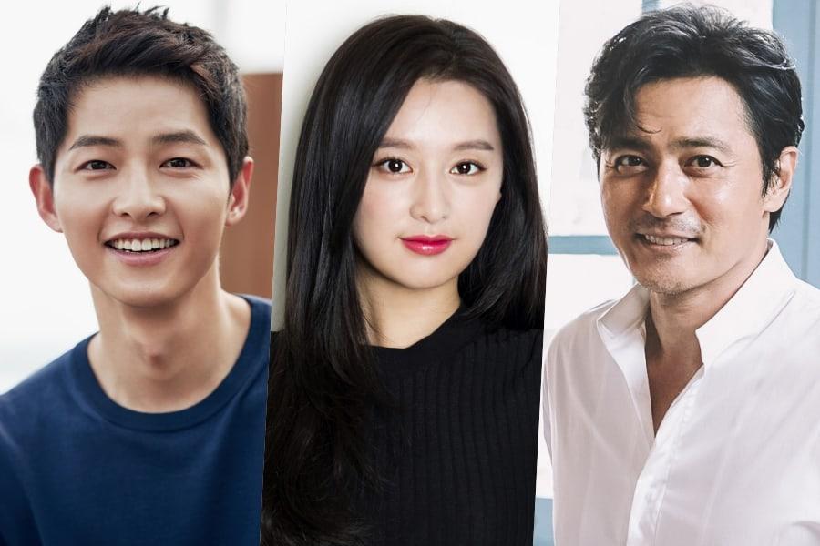 Song Joong Ki, Kim Ji Won y Jang Dong Gun confirmados para el nuevo drama de tvN