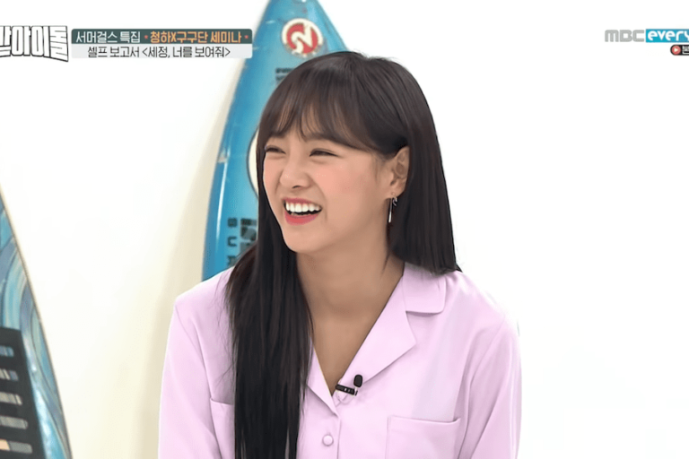 gugudan SEMINA bromea sobre los hábitos de Kim Sejeong en casa