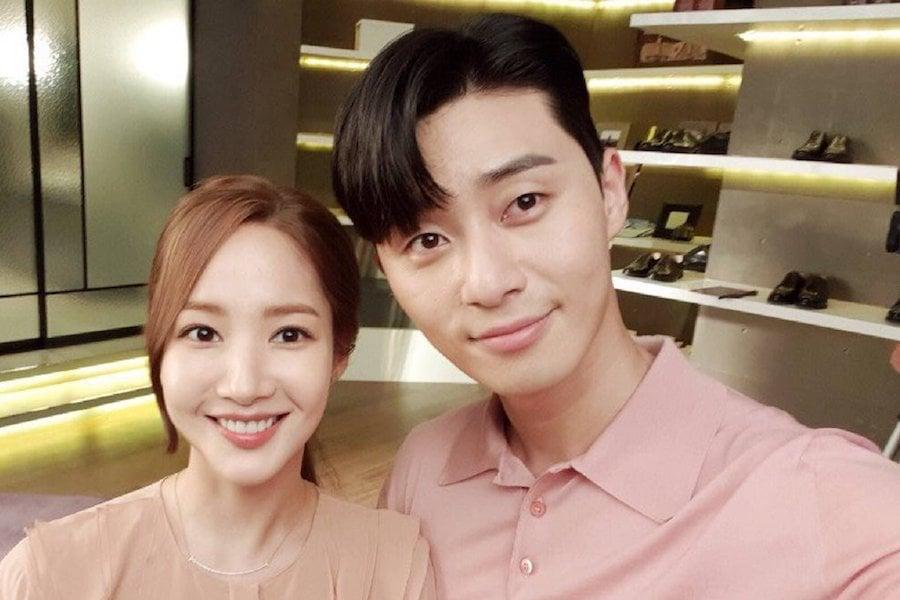 [Último minuto] Se informa que Park Min Young y Park Seo Joon son pareja en la vida real