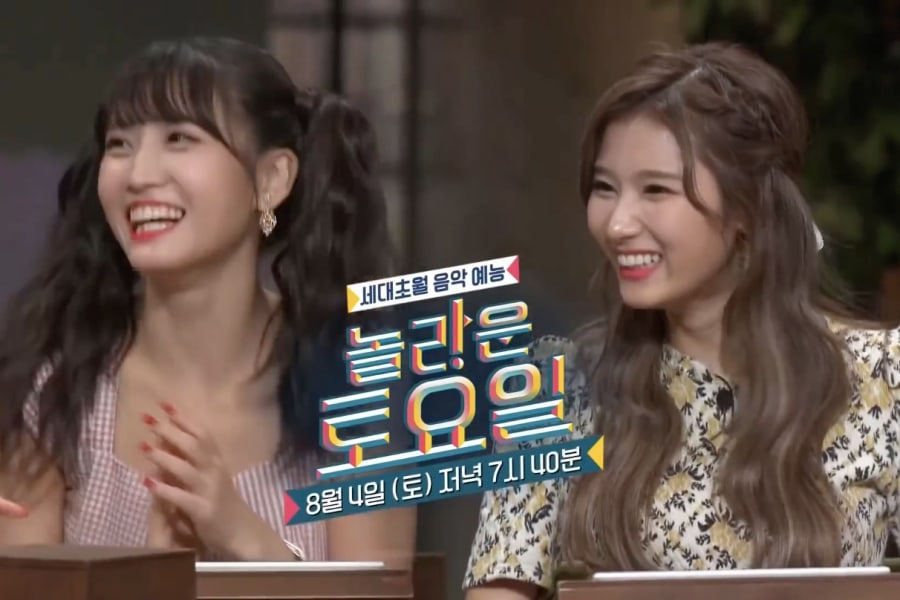 "Momo y Sana de TWICE son competitivas en adelanto de ""Amazing Saturday"""