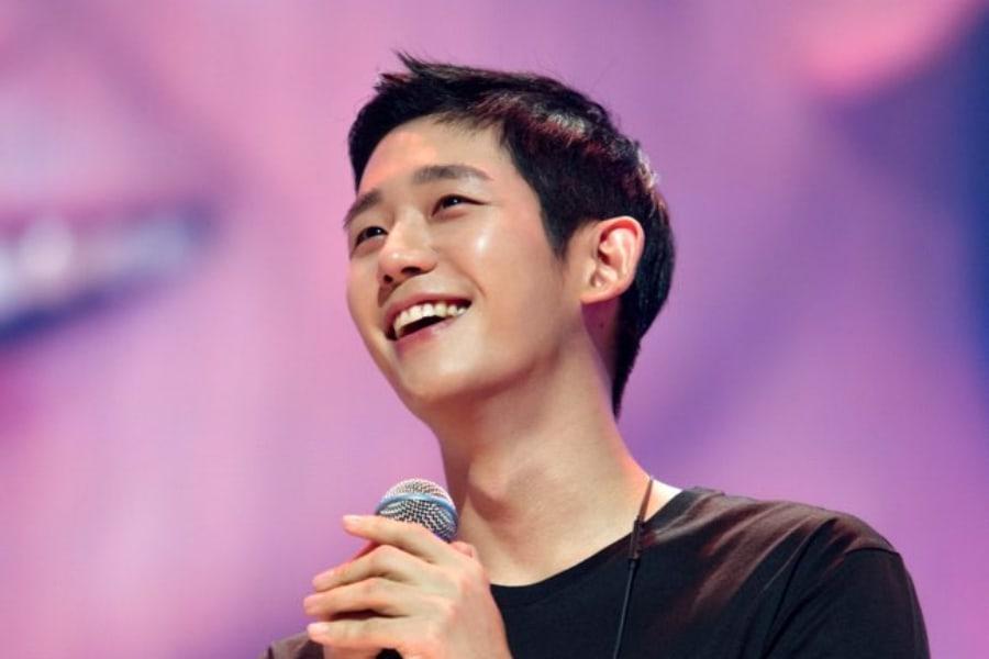Jung Hae In concluye exitosamente su 1era gira de reunión de fans