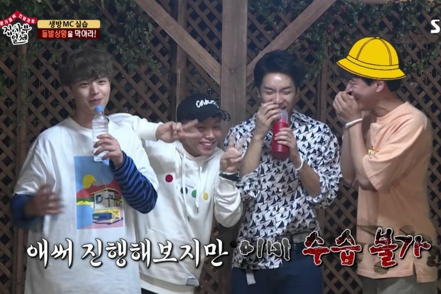 Yook Sungjae de BTOB y Lee Seung Gi prueban sus habilidades de MCs en vivo mientras impiden las distracciones