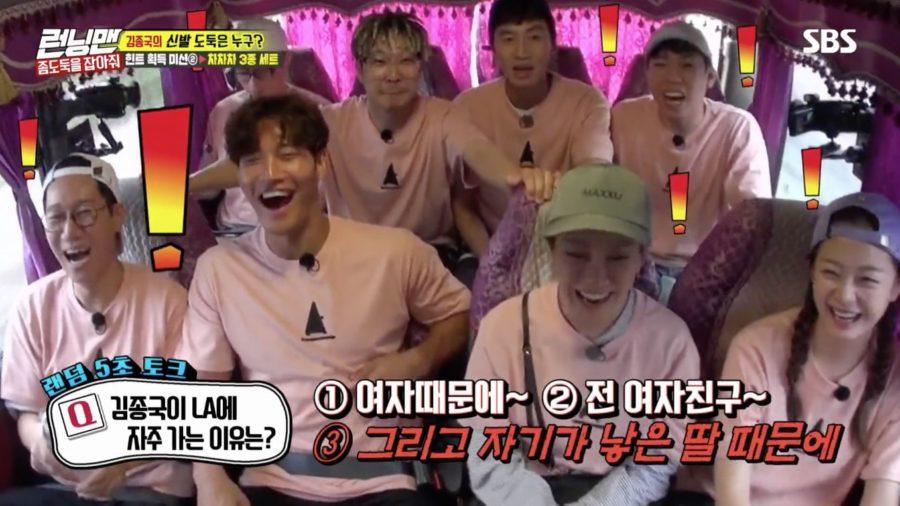 """HaHa genera risas con respuestas inesperadas a las preguntas sobre Kim Jong Kook en """"Running Man"""""""