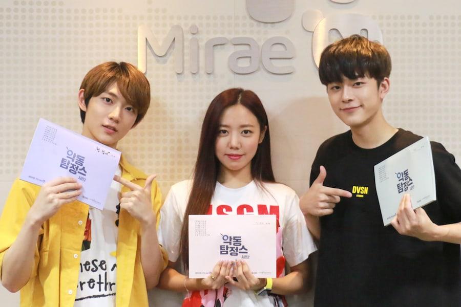 """Ahn Hyeong Seop, Namjoo de Apink y Yoo Seon Ho reunidos para segunda temporada de """"Rebel Detectives"""""""