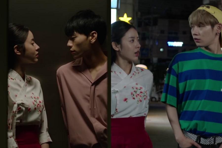 Kim Sang Gyun y Kenta se involucran en complicadas líneas amorosas en un nuevo trailer de su drama
