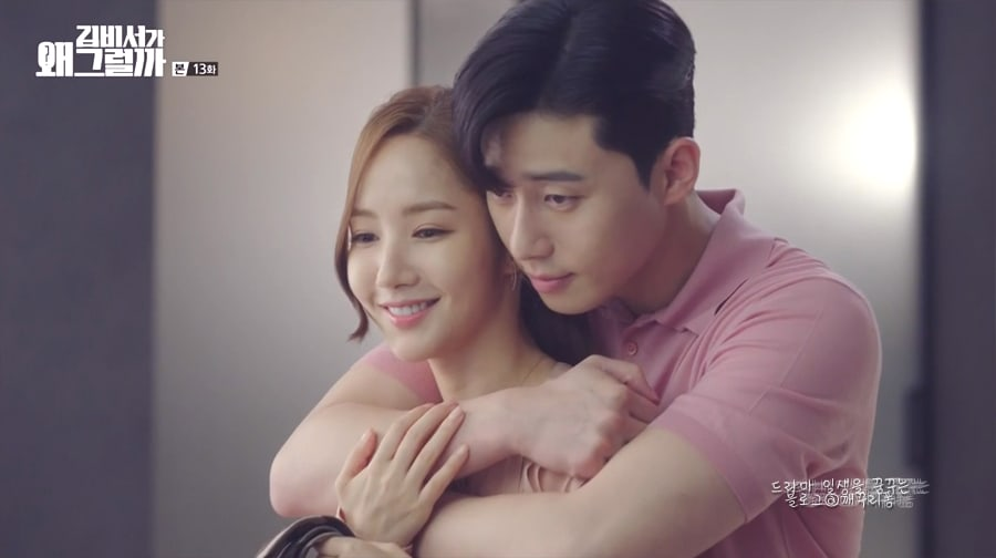 "Brillantes protagonistas, romance de oficina y más: Qué ver después de ""What's Wrong With Secretary Kim"""