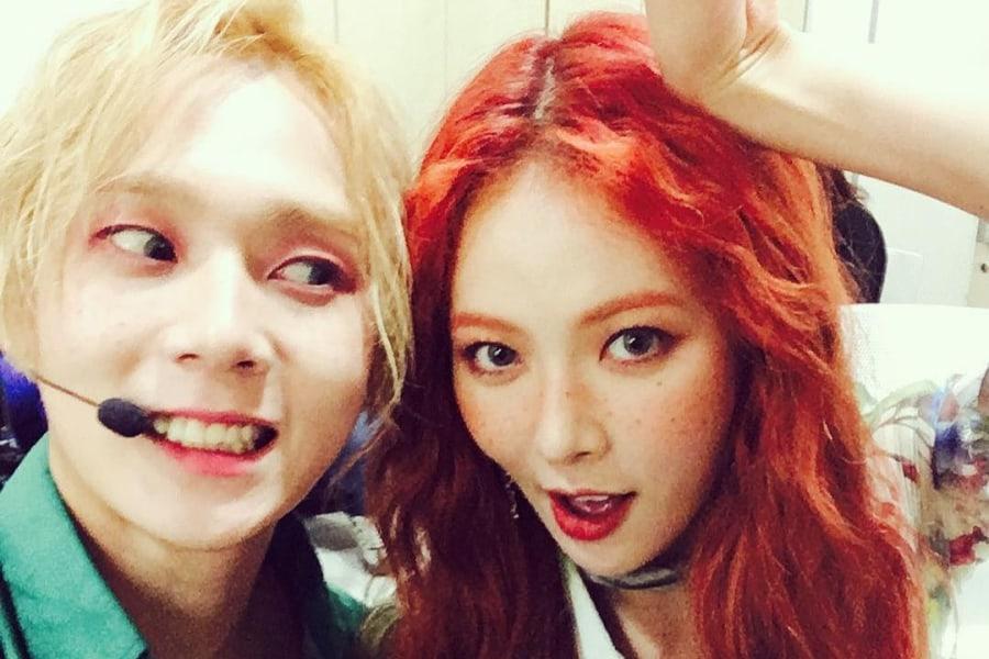 Resultado de imagen para hyuna y e'dawn