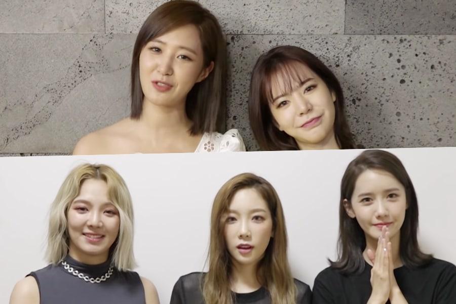 Girls' Generation celebra su 11º aniversario con un dulce video-mensaje para sus fans