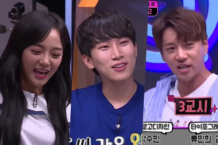 "Kim Sejeong de gugudan, Eunkwang de BTOB y Hwang Chi Yeol practican inglés en la preview de ""Unexpected Q"""