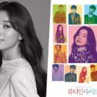 """Han Hyo Joo comparte sus pensamientos sobre el próximo drama remake de """"The Beauty Inside"""""""