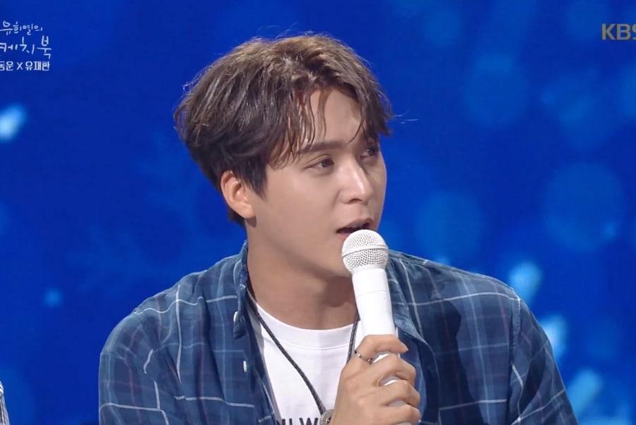"Son Dongwoon de Highlight dice que pensó que se convertiría en MC de ""Radio Star"""
