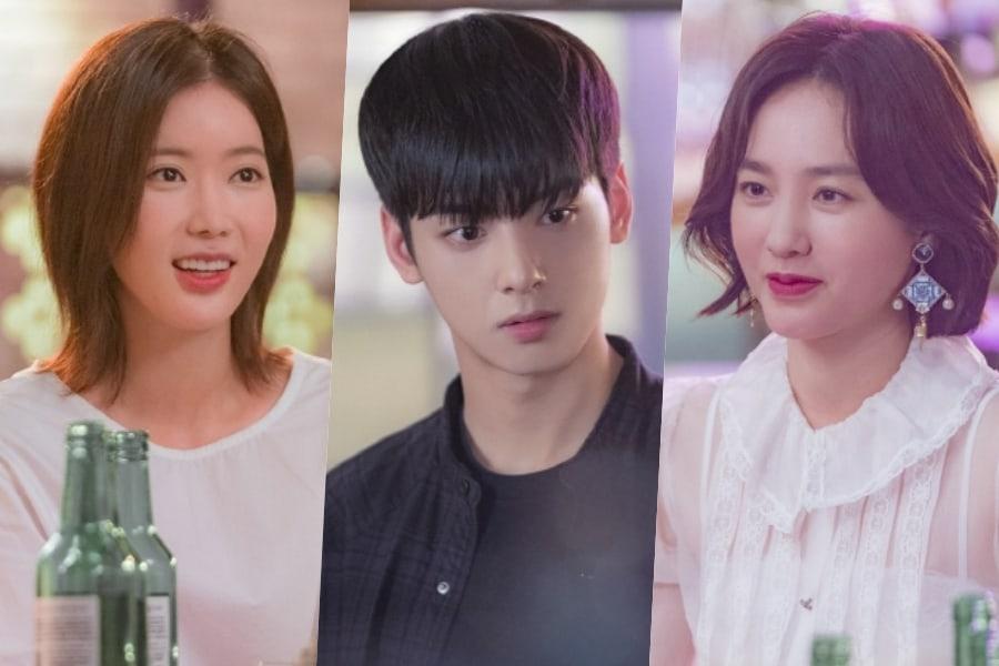 """Cha Eun Woo de ASTRO, Im Soo Hyang y Park Joo Mi se reúnen en el pub en """"My ID Is Gangnam Beauty"""""""