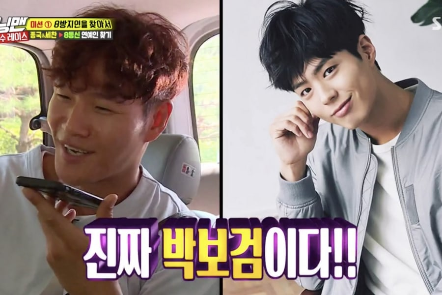 """Kim Jong Kook muestra su amistad con Park Bo Gum en """"Running Man"""""""