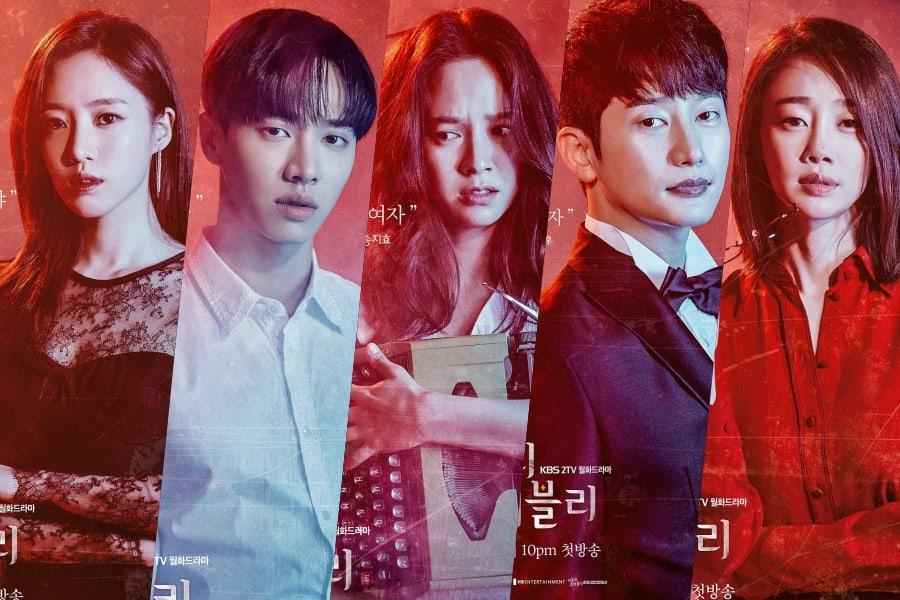 """""""Lovely Horror-vely"""" revela espeluznantes afiches individuales de los personajes para el elenco principal"""
